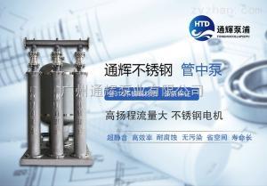 HTD63-88/7-22無負壓管中泵供水設備