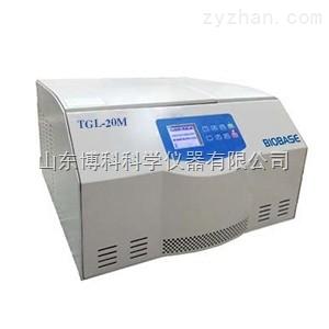 TGL-20M台式高速冷冻离心机 博科TGL-20M离心机