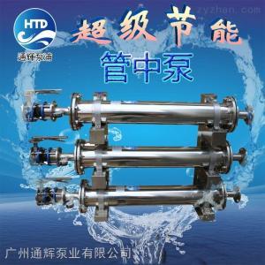 HTD4(4寸管中泵)節能管中泵廠家