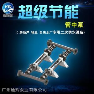 HTD4(4寸管中泵)無負壓恒壓變頻靜音管中泵自來水增壓供水設備無聲管中泵廠家直銷