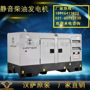 10KW柴油發電機