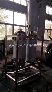 1000公斤純蒸汽