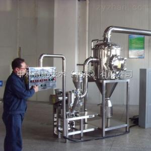 ZN-50NS濃縮干燥機ZN-50NS型濃縮膏體機