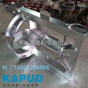 QJB-W潜水回流泵 潜水排污泵 凯普德厂家批发价