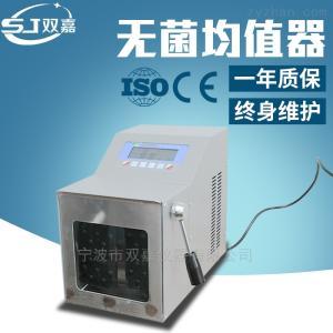SJIA-05C浙江拍打式無菌均質器