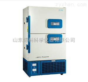 DW-HL508-86度508L超低溫冰箱 中科美菱超低溫冰箱