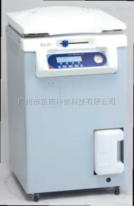 CL-32LALP-高压灭菌器