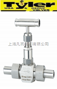 TYLER系列進口帶活焊接針型閥/美國原裝針型閥