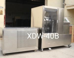 XDW-40B桑黃 超低溫 超微粉碎機 細胞破壁機
