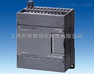 6ES7972-0BB12-0XA0西門子模塊一級代理商