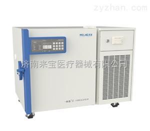 DW-GL100中科美菱超低溫冷凍存儲箱