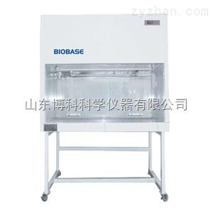 BBS-DSCBIOBASE單人雙面醫用超凈工作臺 博科垂直潔凈臺BBS-DSC