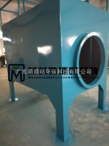 活性炭废气净化广东汕尾活性炭废气吸收塔批发价格