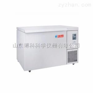 DW-HW138中科美菱超低溫冰箱 -86℃138L臥式超低溫冷藏箱