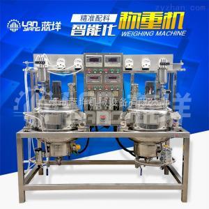 定制各個規格全自動調配罐衛生級不銹鋼材質自動稱重定量進料人性化設計可定制