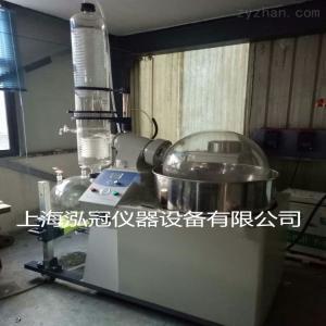 RE-100L厂家直销旋转蒸发器100L