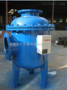 BHQC-350江蘇供應百匯凈源牌BHQC型全程綜合水處理器-殺菌滅藻