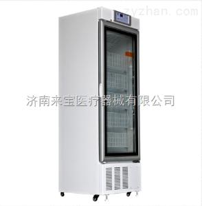 XC-310澳柯瑪(AUCMA)1±4血液冷藏箱