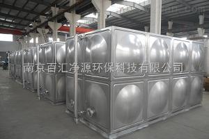 1500*1500*1500江苏供应百汇净源牌不锈钢方形水箱