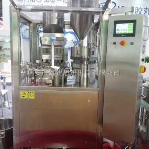 NJP-250000-5号胶囊全自动硬胶囊填充机