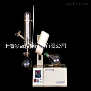 RE-52C2L旋转蒸发仪价格 实验室专用