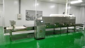 hmwb-36sd烟台食品粉末灭菌机 微波灭菌设备