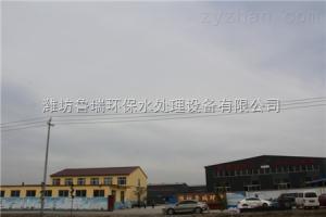 庆阳气浮机生产厂商