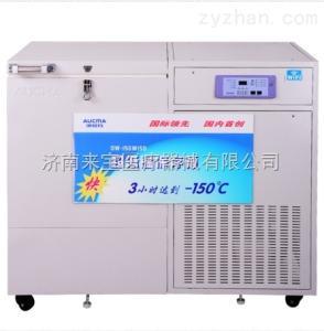 DW-150W150澳柯瑪(AUCMA)-150℃深低溫冷柜