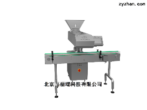 SL-30全自動電子數粒機