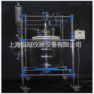 S212-200L上海生產雙層玻璃反應釜