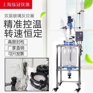 S212-100L上海厂家直销S212系列双层玻璃反应釜