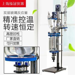 S212-5L实验室玻璃反应釜价格