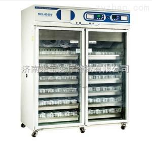 XC-1380L中科美菱4度血液冷藏箱XC-1380L