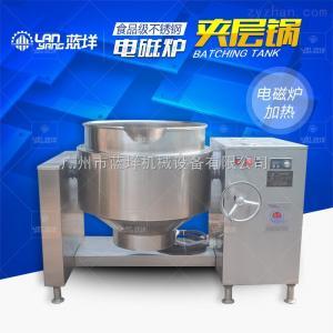 JCG-DCJR新能源電磁加熱不銹鋼蒸煮鍋高效率低耗能快速加熱燒水夾層鍋