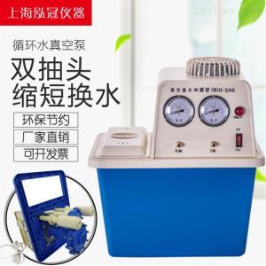 SHZ-D(III)专业生产质优价廉循环水真空泵四表四抽头