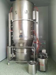 FL沸腾干燥制粒机