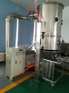 FL中藥顆粒劑沸騰制粒機