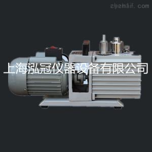 2XZ-2厂家直销旋片式真空泵2XZ-2