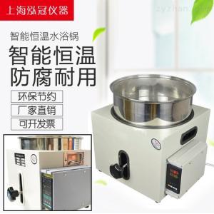 HH-WO-5L上海智能恒溫油浴鍋價格