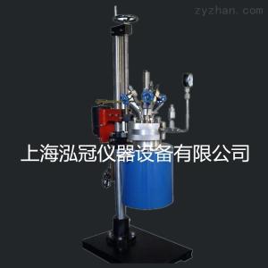 FCF-10L上海不銹鋼高壓反應釜廠家