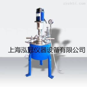 CJF-5L上海不銹鋼反應釜廠家