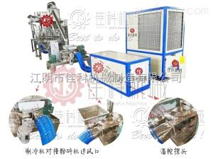 超微粉碎机设备 制药超细打粉机厂家 制冷加工方式 WFJ超微粉碎机