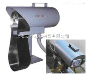 CNC-80钢带式浮油捞除机工业刮油机浮油回收机油水分离器