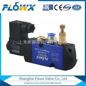 FLX-C2/3匯流板式電磁閥組,氣動蒸汽調壓閥