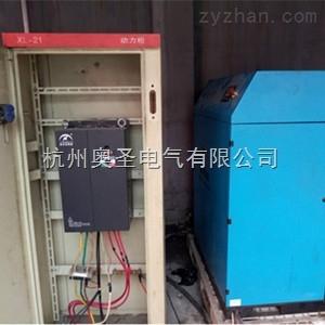奧圣變頻器ASB530應用于紡織廠螺桿空壓機