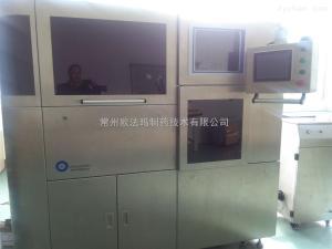 JGD-D双层片打孔机