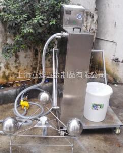 MF浮球型油水分离器浮油回收机油水分离器厂家直销