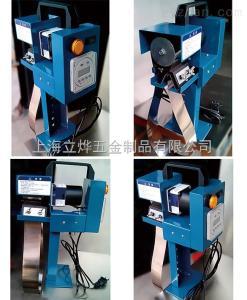 CNC-70鋼帶式浮油撈除機刮油機撇油機帶式油水分離機