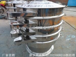 GCS-1000振动筛 1米锈钢振动筛全密封筛分过滤