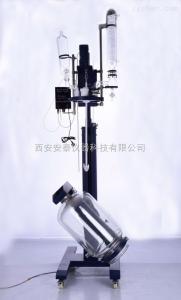 新型電動升降玻璃反應釜
